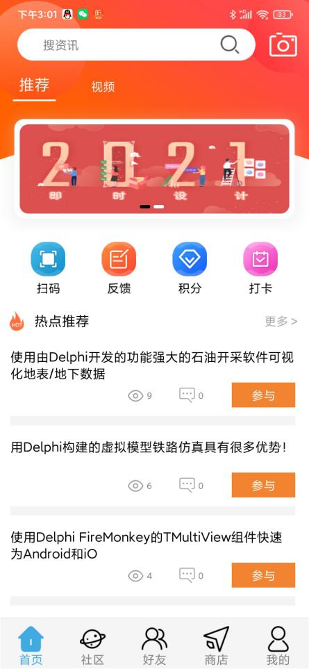 Screenshot_2021-02-09-15-01-55-825_com.ggggcexx.d