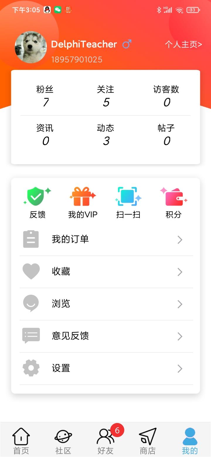 Screenshot_2021-02-09-15-05-55-967_com.ggggcexx.d