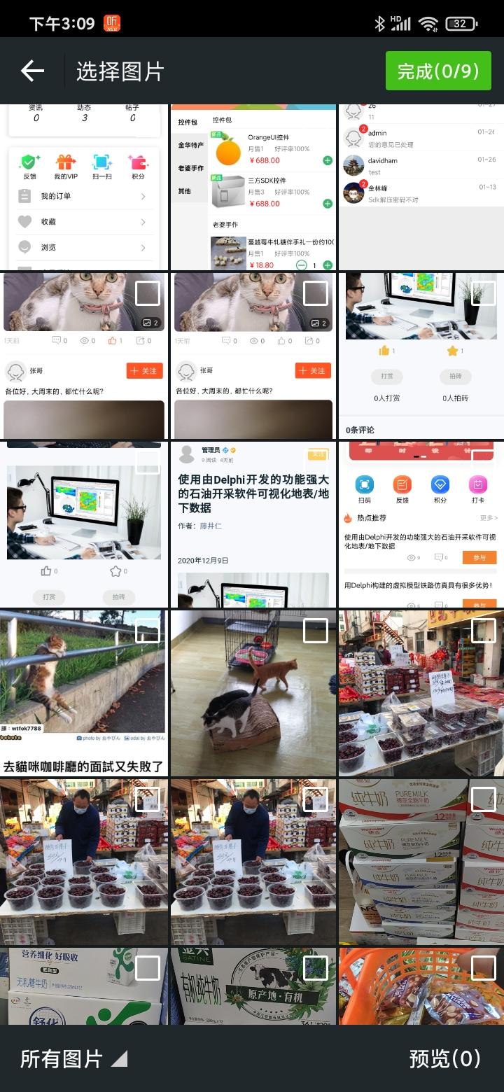 Screenshot_2021-02-09-15-09-13-423_com.ggggcexx.d