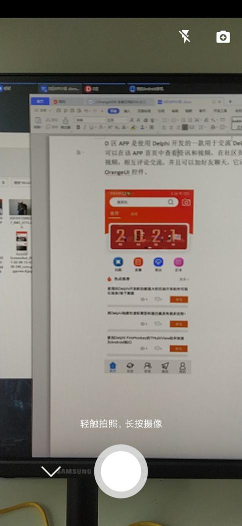 Screenshot_2021-02-09-15-09-28-827_com.ggggcexx.d